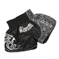 Comprehensive Combat Boxing This Men And Women Thai Boxing Comprehensive Combat Ufc Fight With Free Combat Boxing Shorts