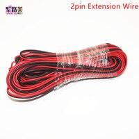 5 m/10 m 22 AWG 2pin/3pin/4pin/5pin Cable de extensión para 5050 3528 Color único ws2812b 2811 2801 5050 RGBW tira de luz LED