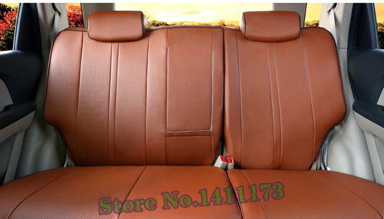 jk119 car seat cushion (6)
