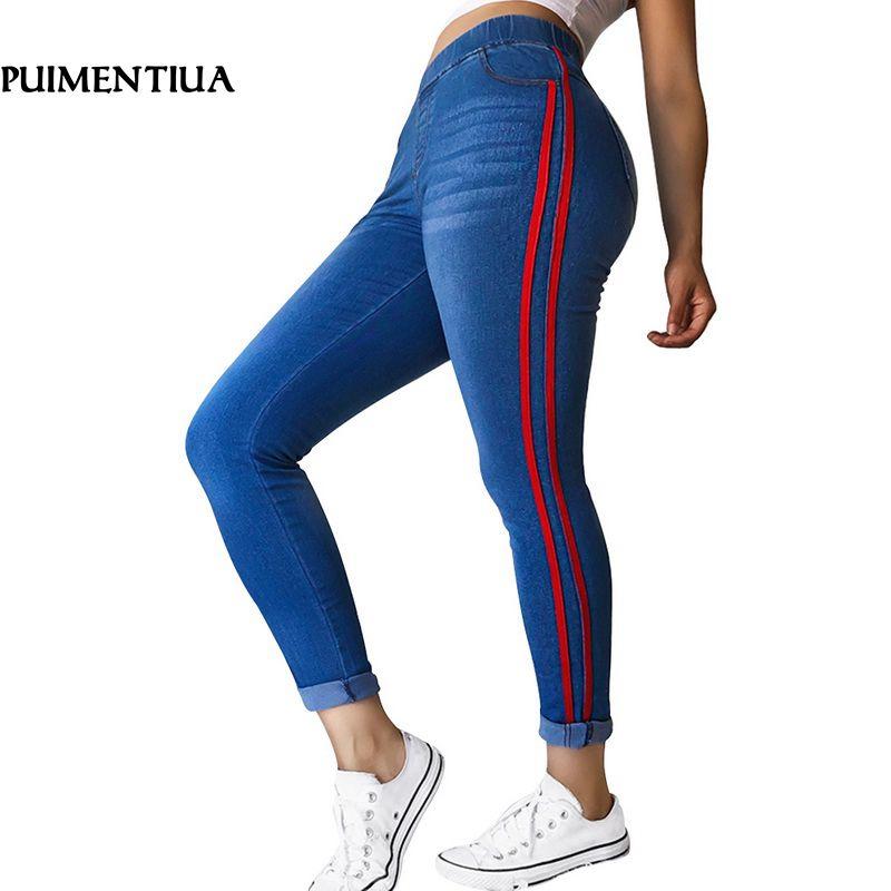 Puimentiua 2019 Women Elastic Waist Stretch Jeans Casual Side Stripe Denim Skinny Pants Slim Fit Leggings Trouser Plus Size 4XL