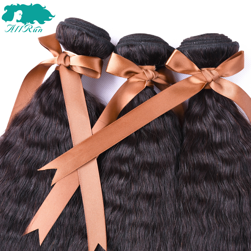 ALLRUN Kinky Curly Weave Human Hair Bundles with Lace Closure Non-Remy Indian Hair Weave 3 Bundles with Closure