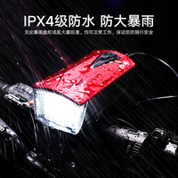 Bicycle headlights charging horns glare flashlights mountain bike lights night riding bicycle riding equipment accessories