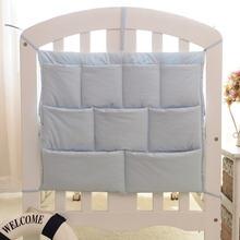 Органайзер для детской кроватки детских подгузников 100% хлопок