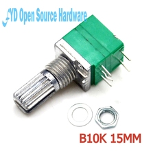 10pcs Stereo/Pa/Sealing Potentiometer 10K B10K 15mm Dual Double Potentiometer For Audio Power Amplifier(China)