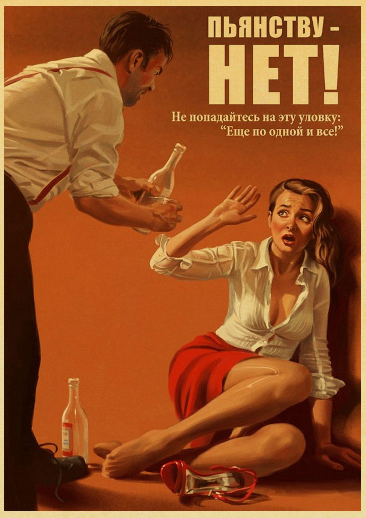 HTB1rHrpXZnrK1RjSspkq6yuvXXaR Stalin USSR CCCP Retro Poster Good Quality Printed Wall Retro Posters For Home Bar Cafe Room Wall sticker