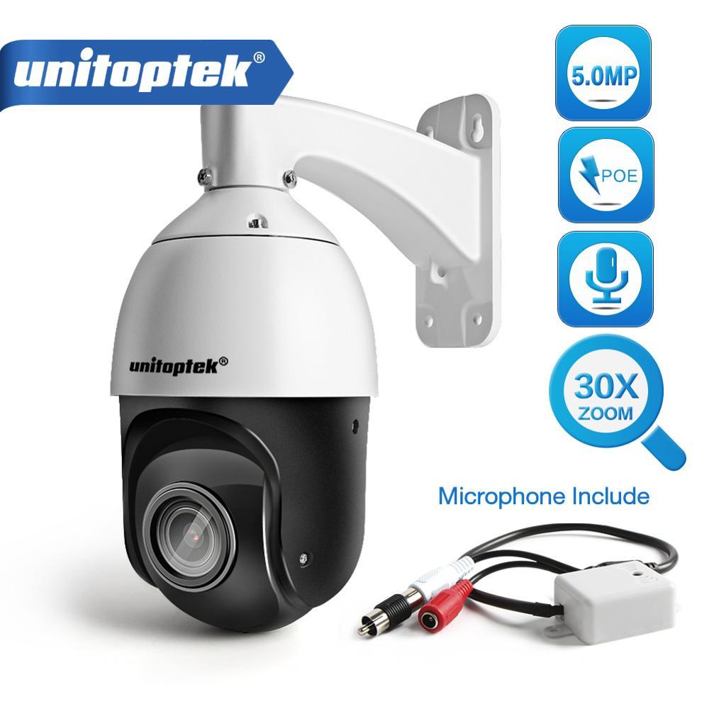 H.265 5MP POE Onvif IP Áudio Da Câmera PTZ Speed Dome CCTV Câmera de Segurança Ao Ar Livre Pan Tilt ZOOM 30X Dia Noite IR a laser 100m P2P