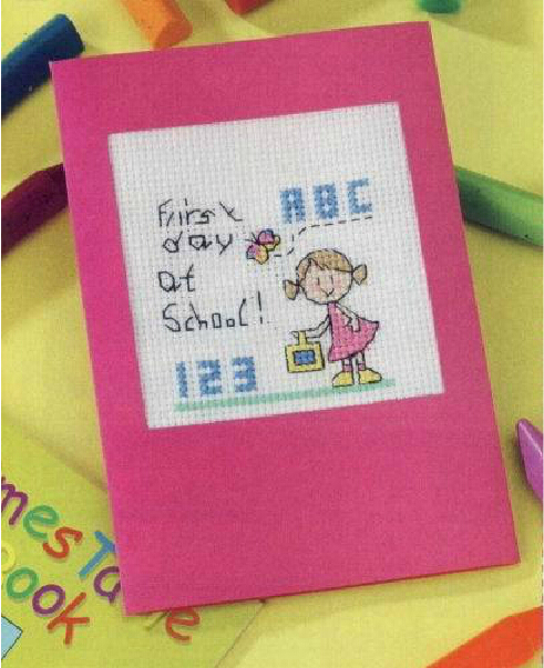 Free shipping popular full set cross stitch card first day at school free shipping popular full set cross stitch card first day at school greeting card m4hsunfo
