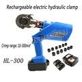 1 шт. HL-300 аккумуляторные гидравлические плоскогубцы/18В электрические гидравлические обжимные инструменты/провод на батарейках 60KN 50-60 Гц