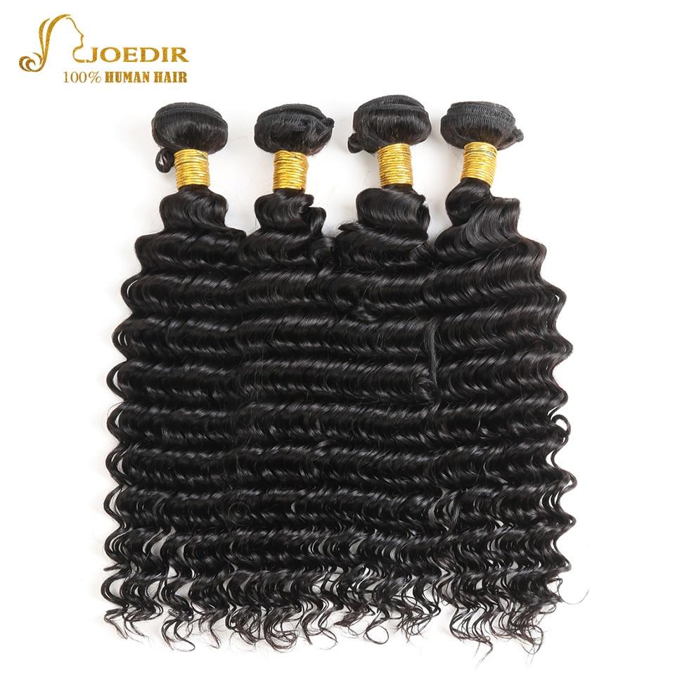 JOEDIR волос 4 Связки Дело бразильский глубокая волна волос 10 до 26 дюймов не Реми натуральный черный человеческий волос ткань Связки (bundle)