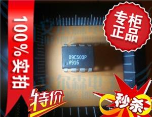 X9C503P Buy Price