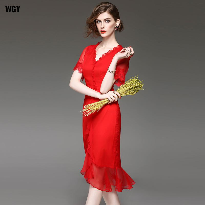 Мега центр платье