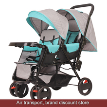 лучшая цена Hot mom to Russia 2017 New baby stroller for twins Lightly folded baby carriage Seat can be lying double carts stroller for kids