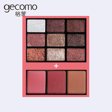 Charming 9 Color Eyeshadow + 3 Blush Sets Palette Make Up Shimmer Pigmented Eye Shadow Powder Beauty Tool Makeup