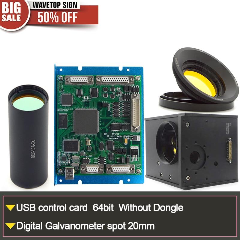 co2 laser galvanometer digital signal 1sets +scanning lens 300*300mm+beam expander 3x + usb control card digital signal 1sets коляски 3 в 1 expander mondo black 3 в 1