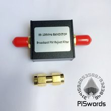 Broadcast FM Band Stop Filter 88 - 108 MHz FM Trap for SDR rtl std hackrf bandstop piswords(China)