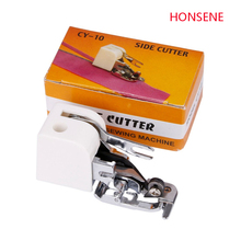 Side Cutter Presser Foot Overlock Feet For Sewing Machines Attachment Accessory for All Low Shank Singer Janome Brother