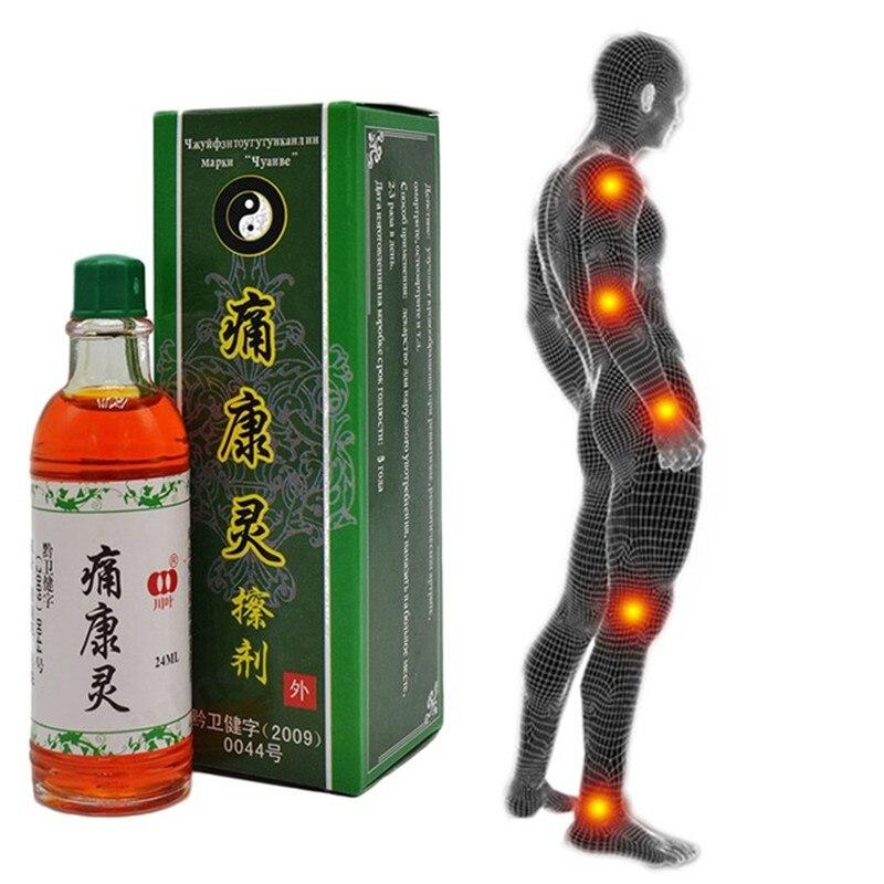 2 Bottle/lots Chinese Herbal Medicine Joint Pain Ointment Privet.balm Smoke Arthritis, Rheumatism, Myalgia Treatment