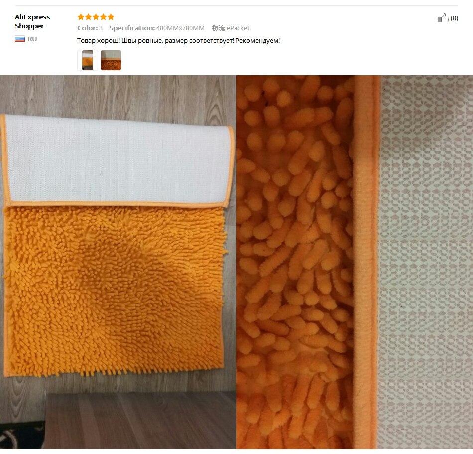 Alfombra de baño antideslizante, Alfombra de baño, alfombra de baño cómoda  para el baño, alfombras de baño de tamaño grande para dormitorio y baño