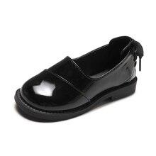 COZULMA Girls Student Fashion Patent Leather Shoes Autumn New Kids Children Princess Dance Dress