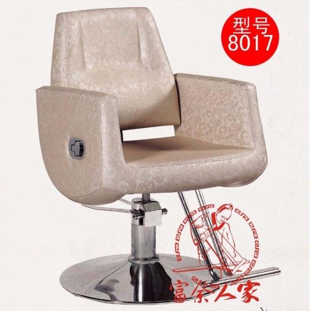 Heben Und Senken Y8017 Europäischen Schönheit Salon Haarschnitt Hocker Extrem Effizient In Der WäRmeerhaltung Friseurstühle