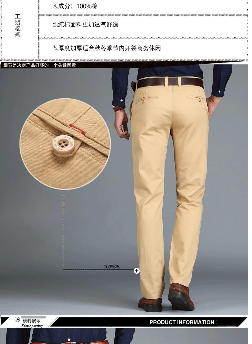HTB1rI2lRgHqK1RjSZJnq6zNLpXaz Mens Chinos High Quality Cotton Casual Pants Stretch Male Trousers Man Long Straight Plus Size chinos pants