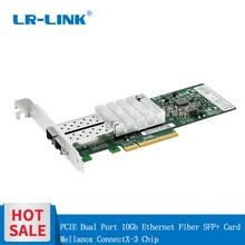 LR LINK 6822XF 2SFP + デュアルポート 10 ギガバイトイーサネット繊維光学ネットワークカードpci eサーバーアダプタコントローラメラノックスConnectX 3 nic