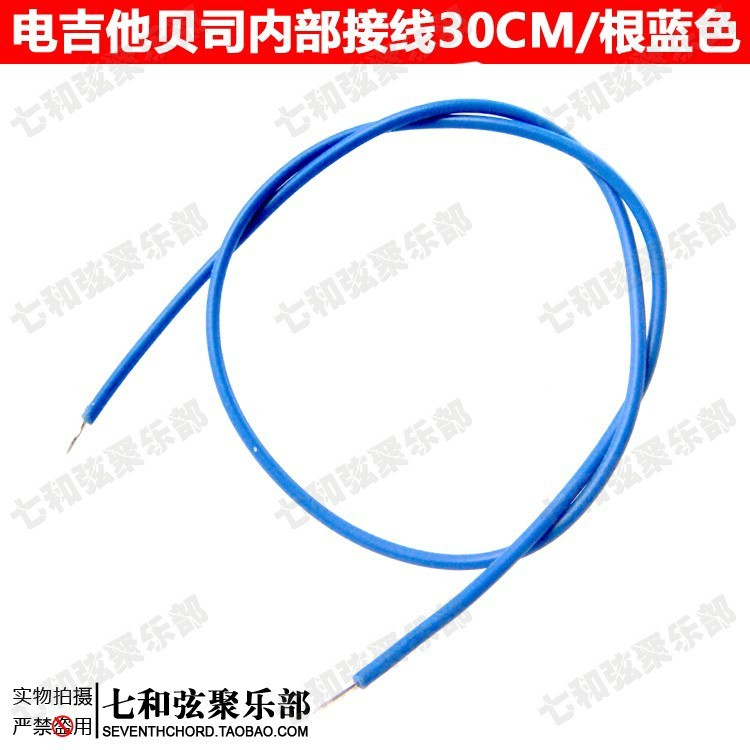 Guitar Circuit Wire Promotion-Shop for Promotional Guitar Circuit ...