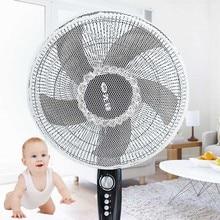 Dust-Covers Home Finger-Protector Kids White Fan Round 1pcs Fan-Guard Lace-Fan Mesh Office-Supplies