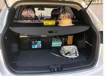 Защитный щит для заднего багажника автомобиля чехол груза hyundai