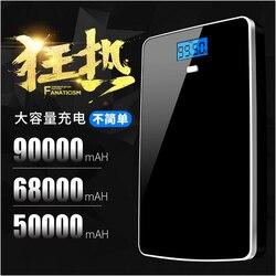 Ultra-grande capacité 90000 mah 12 V/2AH, USB: batterie rechargeable Lithium li-polymère 5 V/4AH pour alimentation de secours