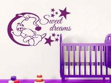Moon Stars Wall Decal Quote Dream Little Art. Starry Sky Vinyl Sticker. Nursery Lettering Decal. Girls Bedroom A4-016