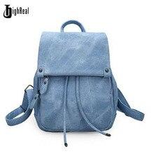 Highreal женские рюкзаки женские PU кожаные рюкзаки женские школьные сумки для девочек-подростков студент колледжа Повседневная сумка J110