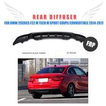 FRP черный задний бампер диффузор для губ для bmw 2 серии F22 M Tech м спортивного купе Кабриолет 2014-2017 стайлинга автомобилей