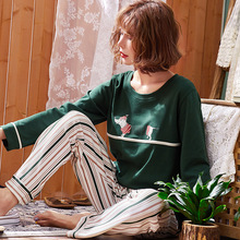 2018 New Autumn Pure Cotton Women Pajamas Long Sleeve Wide legged Pants Home Clothes Nightgowns Sleep