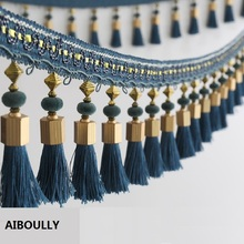 AIBOULLY 1M Luxury Curtain Tassel Polyester silk Fringe Trim Lace Fabric And For Curtains DIY Decorative Trimming