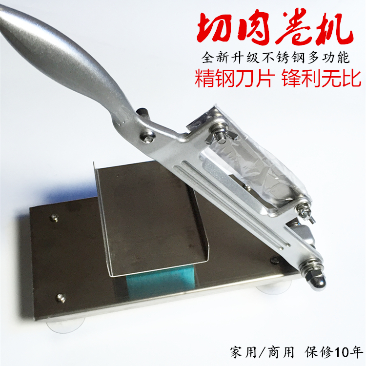 Y-JIANG 304 stainless steel Mutton meat machine Slicer Manual Cut meat machine Commercial use Meat grinder new conditioner stainless steel 0 17 mm thickness mutton roll slicer machine frozen meat cutting machine price