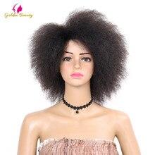 Лучший!  Golden Beauty Kinky Вьющиеся короткие афро парики 6inch природа черный синтетический парик для