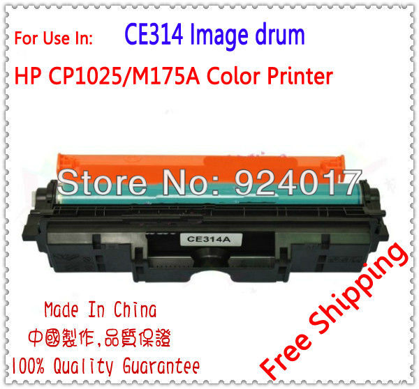 ФОТО Imaging Drum For HP Color Laserjet CP1025 M175 Printer,For HP CE314A 126A CE-314A Image Drum Cartridge For HP CP1025 M175 M176