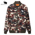 2017 Men's Jacket with Fashion Design Male Camouflage Jackets Man Spring Coats Clothing Free Shipping