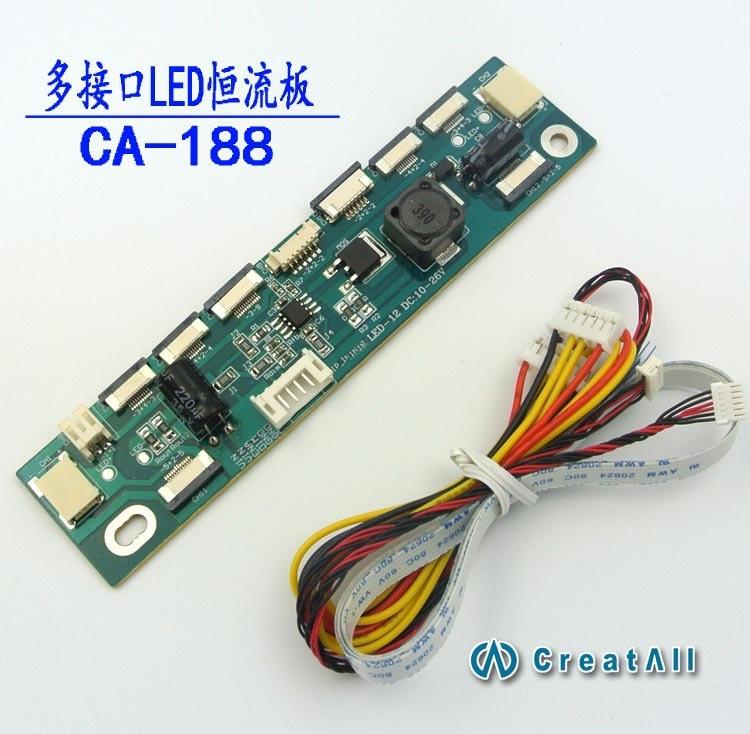 AVT LED-12 Constant Current Board LED Step-up Bar LED Booster Board Multi-interface General LED High Voltage Bar