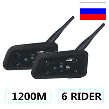 Nuevo intercomunicador Bluetooth accesorios para casco de motocicleta altavoz 1200 m 6 Riders Interphone motos auriculares BT auriculares inalámbricos(China)