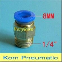 Verykom Tube pneumatique 8MM