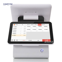 S10 Double screen pos for restaurant cash register 12 inch pos touch all in one pc with cash duawer /printer 220V/50hz Voltage
