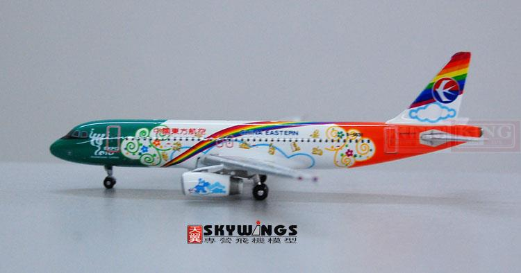 Phoenix 10423 China Eastern Airlines B-6639 1:400 Expo No. 6 machine A320 commercial jetliners plane model hobby sale phoenix 11221 china southern airlines skyteam china b777 300er no 1 400 commercial jetliners plane model hobby