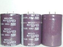 1 pièces 470uF 450V NIPPON KMH série 35x50mm 450V470uF condensateur électrolytique en aluminium