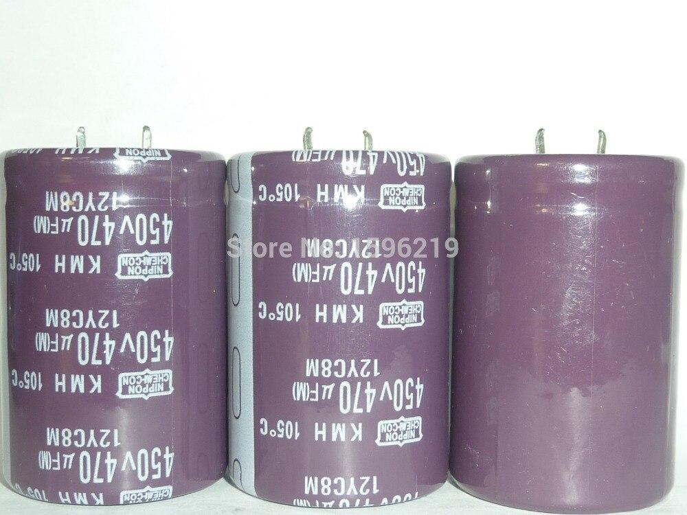 1pcs 470uF 450V NIPPON KMH Series 35x50mm 450V470uF Aluminum Electrolytic Capacitor