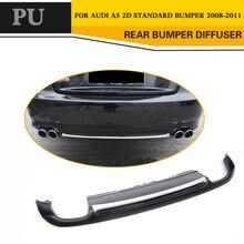Из искусственной кожи чёрного матового S5 Стиль A5 Авто заднего бампера для губ Диффузор для Audi A5 купе Стандартный только 08 -11 не-sline