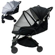 Универсальная детская коляска, москитная сетка, крышка от насекомых, 133*122 см, большая, для новорожденных, для малышей, детская, сетчатая, детская коляска