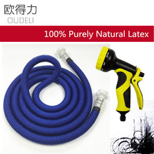 NEW High Quality 25FT-100FT Garden Hose Expandable Magic Flexible Water Hos With 9 Modes Spray Gun To Watering