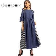 Vintage Women Muslim Long Robe Casual Contrast Color Denim Striped splicing O Neck Half Sleeve Middle East Maxi Dress(China)